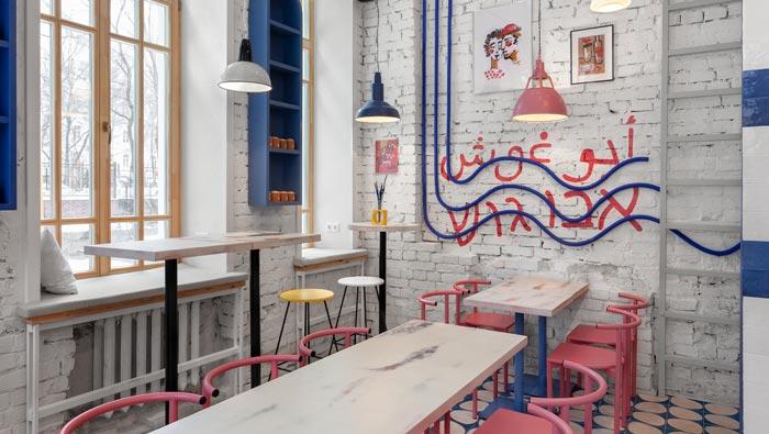 街头餐厅餐区装修设计效果图