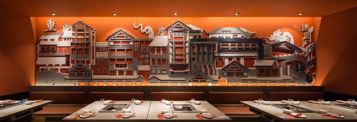 火锅店餐区装修设计效果图