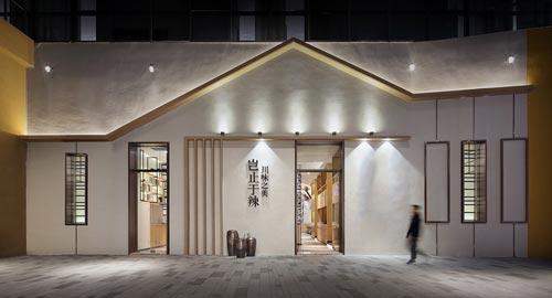 川菜馆设计【362平方】