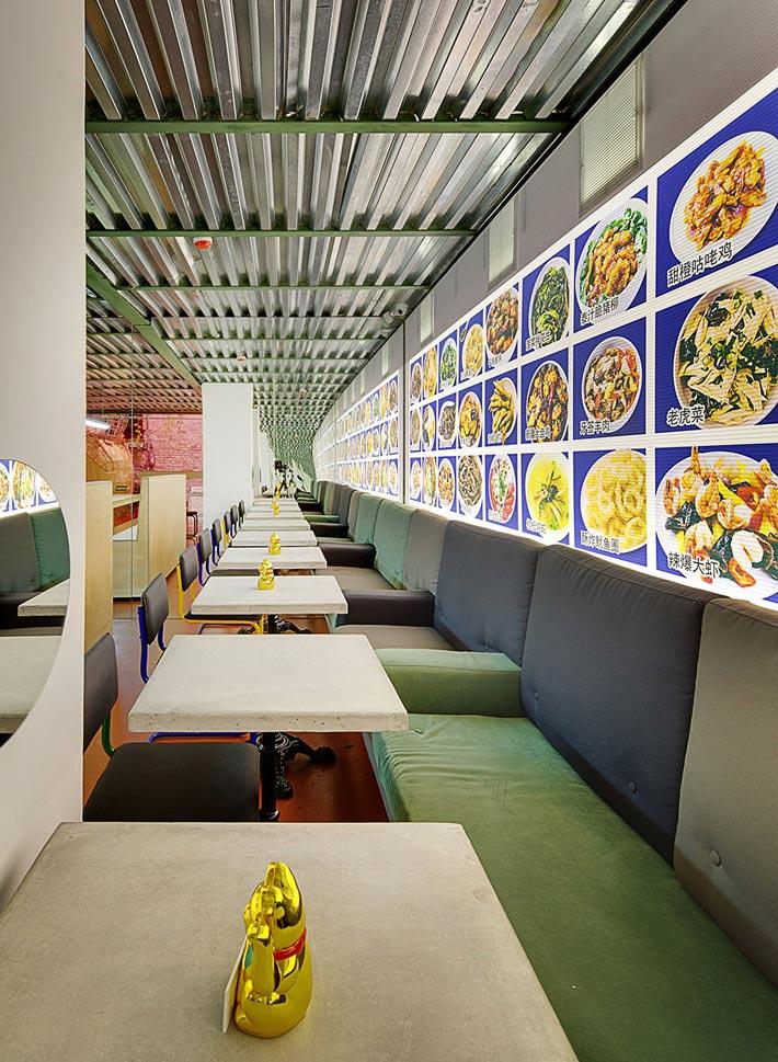 中餐厅餐区装修设计效果图