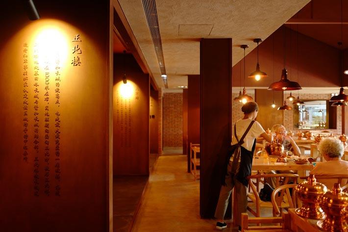 火锅店装修怎么选择合适的灯光